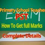Primary School Teacher (PST) BPS-12 (Bachelor Degree) Complete Preparation